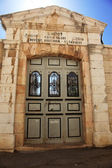 Armenian church in Armenian Quarter, Jerusalem Old City — Stock Photo
