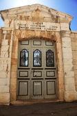Armenian church in Armenian Quarter, Jerusalem Old City — Stock Photo
