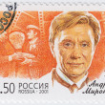 ������, ������: Andrey Mironov