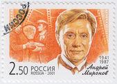 Andrey Mironov — Stock Photo