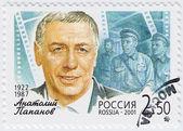 Anatoli Papanov — Stock Photo
