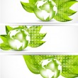 Set of banners — Stock Vector