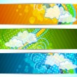 Abstract banners — Stock Vector #7881470