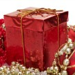 Gift box and christmas ball. - Stock fotografie