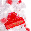 Christmas tree and gift box. — Stock Photo