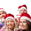 Group young in Santa hat . — Foto de Stock   #7893509