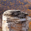 Craggy rocks in autumn — Stock Photo