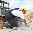 Stock Photo: sidewalk pavement construction works
