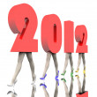 New Year's numbers — Stock Photo
