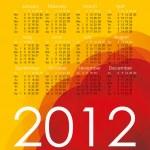 2012 calendar. Vector — Stock Vector
