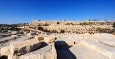 Jeruzalémské staré město — Stock fotografie