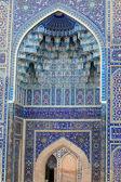 Fragment of arch Guri Amir — Stock Photo