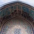 Arch of  Madrasah Madrasa of Ulugh Beg — Stock Photo