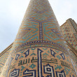Minaret of Sher Dor Madrasah on Registan square — Stock Photo