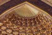 Golden dome of Tilya Kori Madrasah — Stock Photo