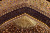 Ornement de tilya kori madrasah — Photo