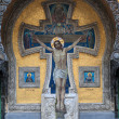 Icon of Jesus — Stock Photo #7562011