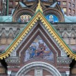 Part of church of Savior on Spilled Blood — Stock Photo #7562028