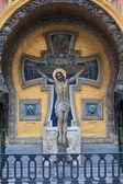 Icon of Jesus — Stock Photo