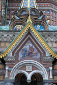 Part of church of the Savior on Spilled Blood — Stock Photo