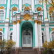 Front of the Hermitage building — Stock Photo
