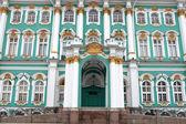 Facade of the Hermitage building — Stock Photo
