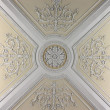 Stock Photo: Ceiling of Augustus Room