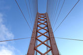 Part of suspension bridge — Stock Photo