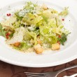 Stock Photo: Vegetable salad with croutons