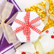 Royalty-Free Stock Photo: Holiday presents