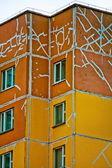 Geel gebouw — Stockfoto