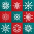 Cтоковый вектор: Decorative vector Snowflakes set