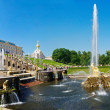 The Grand Cascade Fountain at Peterhof — Stock Photo