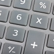 Calculator buttons - Stock Photo