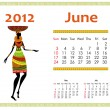 Calendar for 2012 with an African woman — Stock Vector #6941319