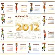 Stock Vector: Calendar 2012 with africwoman