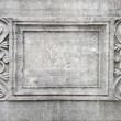 Stock Photo: Frame wall old stone.