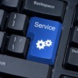 Service blue button computer keyboard internet concept. — Foto Stock