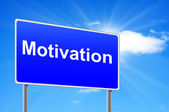 Billboard motivation on sky background. — Stock Photo