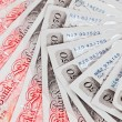Royalty-Free Stock Photo: 50 pound sterling bank notes closeup view business background