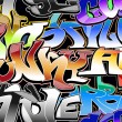 Graffiti urban wall background — Stock Vector