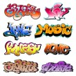 Stock Vector: Graffiti hip hop wall