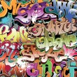 Graffiti urban background seamless — Stock Vector #7796704
