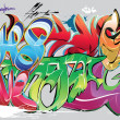 Graffiti wall — Stock vektor