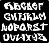 Graffiti font alphabet, abc letters — Stock vektor