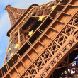 The Eiffel Tower, Paris, France — Stock Photo #7531859
