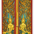 Wooden door with gold in the Thai temple — Stock Photo #7532256