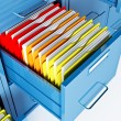 File cabinet — Stock Photo #6788359