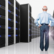 Royalty-Free Stock Photo: Boss in datacenter