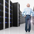 Boss in datacenter — Stock Photo #6884709